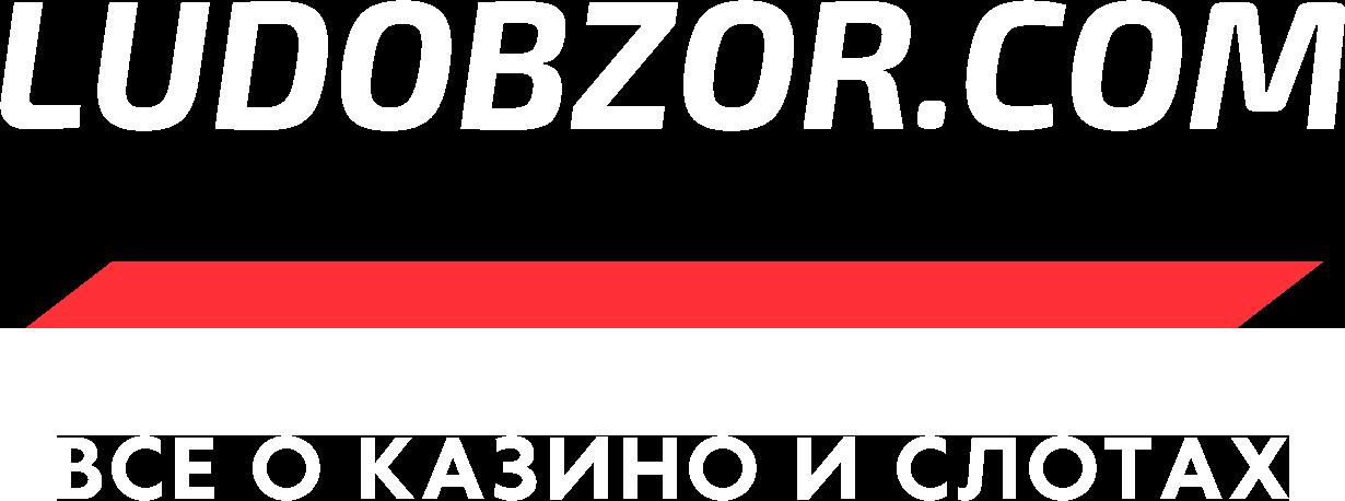 https://ludobzor.com/bitrix/templates/gvozdevsoft_unpro_color_1/assets/images/udobzor_logos.png